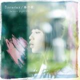 藤原さくらの2ndシングル「Someday/春の歌」ジャケット