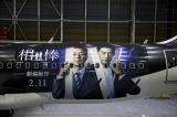 スターフライヤー「相棒-劇場版IV-ジェット」運行開始、北九州からテイクオフ