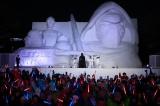 北海道の冬の風物詩『第68回 さっぽろ雪まつり』一般公開に先駆け、オープニングセレモニーで巨大雪像「白いスター・ウォーズ」がお披露目された
