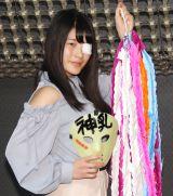 左目の内斜視手術が成功したことを報告した仮面女子・神谷えりな (C)ORICON NewS inc.