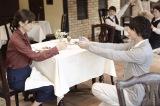 テレビ朝日系ドラマ『奪い愛、冬』第2話より。康太(三浦翔平)が光(倉科カナ)にダメ押しのプロポーズ(C)テレビ朝日