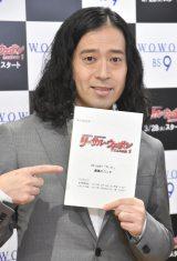 『リーサル・ウェポン Season1』アフレコ取材に出席した、ピース・又吉直樹(C)ORICON NewS inc.