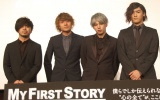 MY FIRST STORY(左から)Nob、Kid'z、Hiro、Teru (C)ORICON NewS inc.