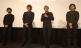 ドキュメンタリー映画『MY FIRST STORY DOCUMENTARY FILM —全心—』完成披露上映会の模様 (C)ORICON NewS inc.