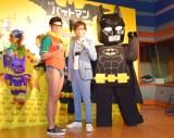 映画『レゴバットマン ザ・ムービー』の公開アフレコに出席した(左から)小島よしお、山寺宏一 (C)ORICON NewS inc.
