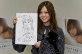 乃木坂46白石麻衣が自身の写真集をイラストで表現