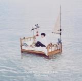 ぼくのりりっくのぼうよみ 2ndアルバム『Noah's Ark』