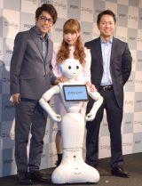 ソフトバンク『Pepperの新たな取り組みに関する記者発表会』の模様 (C)ORICON NewS inc.