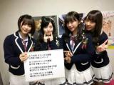 SHOWROOMの生配信番組に出演したNMB48の三田麻央、上西恵、薮下柊、藤江れいな(写真左から)