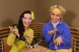 2月28日放送、NHK・Eテレ『みちたび!』と連動して『りゅうちぇる&篠原ともえのウラトーク』を「NHKオンライン」と「LINE LIVE」でストリーミング配信(C)NHK