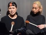 石坂敬一さんのお別れの会に参列した(左から)AI、青山テルマ (C)ORICON NewS inc.