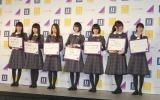 スーツ男子の胸キュン仕草をそれぞれが発表した乃木坂46 (C)ORICON NewS inc.