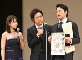 『第59回ブルーリボン賞』授賞式で司会を務めた(左から)有村架純、大泉洋、主演男優賞を受賞した松山ケンイチ (C)ORICON NewS inc.