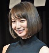 舞台『野良女』製作発表に出席した芹那 (C)ORICON NewS inc.