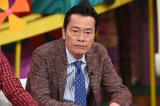 11日放送の日本テレビ系バラエティー『天才!志村どうぶつ園』(後7:00)では遠藤憲一が2匹の愛犬とのエピソードに思わず涙(C)日本テレビ