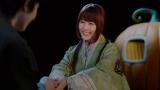 『au STAR』新CM「スターかぐや姫」篇