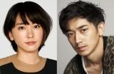 映画『ミックス。』にW主演する(左から)新垣結衣、瑛太
