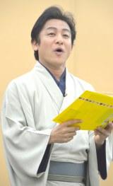 公開げいこに出席した片岡愛之助 (C)ORICON NewS inc.