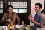 『ダウンタウンなう』出演する(左から)坂上忍、原田龍二、ホラン千秋(C)フジテレビ