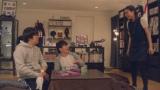 日本テレビ・Huluのシチュエーションコメディー『住住(すむすむ)』3話より場面カット (C)日本テレビ
