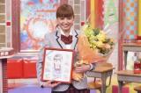 結婚前、最後のテレビ収録をした平愛梨(C)日本テレビ