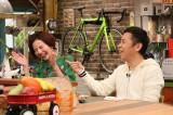 (左から)ベッキーと岡村隆史(C)関西テレビ