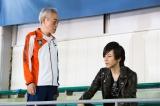 日本テレビほかで放送中のドラマ『男水!』4話より(C)男水!製作委員会
