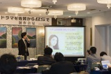 佐賀発地域ドラマの制作発表会見の模様。7月にNHK・BSプレミアムで放送予定(C)NHK