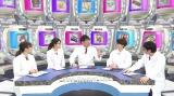 『あの素晴らしいアイディアをもう一度』より(C)日本テレビ