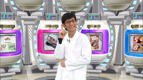 『あの素晴らしいアイディアをもう一度』の収録に出席した柴田英嗣(C)日本テレビ