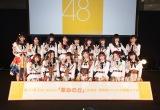 2ndアルバム『革命の丘』(22日発売)発売記念「通常盤イベント」の模様