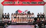『JAPAN EXPO THAILAND 2017』のAKB48のステージに登場したBNK48