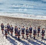 7thアルバム『さくら学院 2016年度 〜約束〜』さくら盤