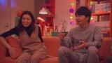 日本テレビ・Huluのシチュエーションコメディー『住住(すむすむ)』4話より(左から)二階堂ふみ、若林正恭(C)日本テレビ