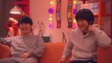 日本テレビ・Huluのシチュエーションコメディー『住住(すむすむ)』4話(C)日本テレビ