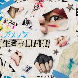 カメレオのニューシングル「生きづLIFE!!」通常盤