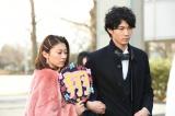 TBS系連続ドラマ『レンタルの恋』第5話場面カット(C)TBS