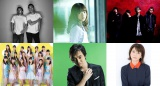 3月16日、NHK総合(九州・沖縄ブロック)で生放送される音楽特番『ダイスキ !フェス』出演者