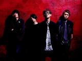 3月16日、NHK総合(九州・沖縄ブロック)で生放送される音楽特番『ダイスキ !フェス』に出演するBLUE ENCOUNT