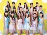 3月16日、NHK総合(九州・沖縄ブロック)で生放送される音楽特番『ダイスキ !フェス』に出演するふわふわ8