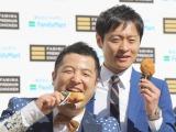 『M-1グランプリ2016優勝記念「ファミマプレミアムチキン100キロ」贈呈式』に出席した和牛(左から)水田信二、川西賢志郎 (C)ORICON NewS inc.