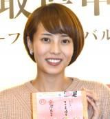 結婚後初めて公の場に登場した上田まりえ (C)ORICON NewS inc.