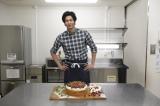 速水もこみちが天海祐希に贈るバレンタインのオリジナルケーキを手作り!(C)テレビ朝日