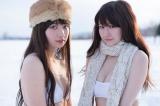 極寒の雪原で撮影に挑んだThe Idol Formerly Known As LADYBABYの(左から)黒宮れい、金子理江 (C)栗山秀作/週刊プレイボーイ