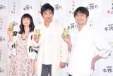 (左から)市川紗椰、大沢たかお、笠原将弘氏 (C)ORICON NewS inc.