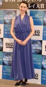 ブルーのドレスで登場した栗山千明 (C)ORICON NewS inc.