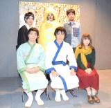 (前列左から)阿部丈二、小笠原健、大場美奈(SKE48)、(後列左から)米原幸佑、宮下雄也、なるせゆうせい氏 (C)ORICON NewS inc.