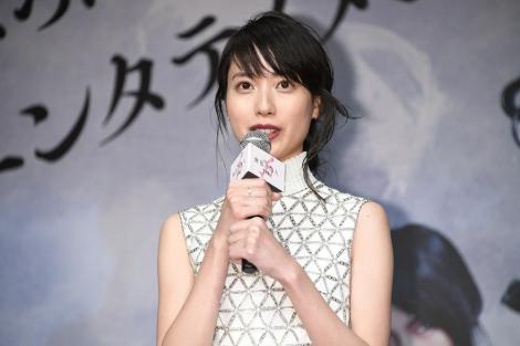 映画『無限の住人』完成報告記者会見に出席した戸田恵梨香