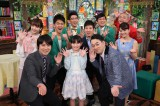 17日放送の日本テレビ系『ドラマちっくニュース〜ドラマを見ればニュースがわかる!』(後7:00)(C)日本テレビ