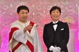 『フットボールアワーの!走れ!ふるさと婚活列車。』TBS系12局ネットで2月19日放送(C)HBC